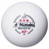 Набор мячей для настольного тенниса Nittaku Premium 3* 40+ ITTF (3 шт., белые) - фото 1