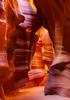 Обогреватель настенный Трио Super Каньон (500 вт, 1,14 х 0,57 м) - фото 1