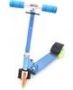 Самокат трехколесный Maraton Scooter 338 голубой - фото 1