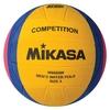 Мяч для водного поло Mikasa Competition W6600W (Оригинал) - фото 1