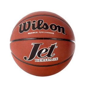 Мяч баскетбольный Wilson Jet Heritage Basketball SS16 Brown №7