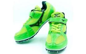 Шиповки беговые Sup-Wind 218-B зеленые