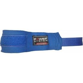Бинты боксерские Power System Boxing Wraps PS-3404 4м синие (2 шт)