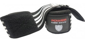 Бинты для жима Power System Elbow Wraps PS-3600 черные
