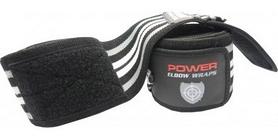 Бинты для жима Power System Elbow Wraps PS-3600 черные