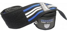 Бинты для приседаний Power System Knee Wraps PS-3700 синие