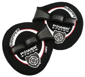 Накладки для подтягивания Power System Gripper Pads Black