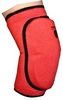 Налокотники спортивные Power System Elastic Elbow Pad Red (2 шт) - фото 1