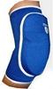Налокотники спортивные Power System Elastic Elbow Pad Blue (2 шт)