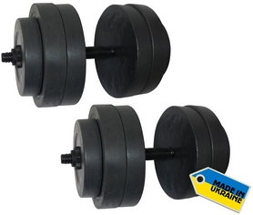 Гантели наборные Newt Rock 2 шт по 25 кг