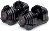 Гантели с переменным весом Bowflex SelectTech 1asd3455 (2 шт) - фото 1