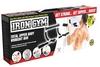 Турник дверной Iron Gym NEW - фото 2