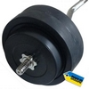 Штанга наборная Newt Rock 30 кг w-образный гриф - фото 1