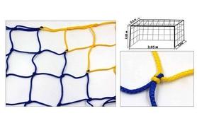 Сетка для ворот футзальная (гандбольная) UR SO-5288 желто синяя