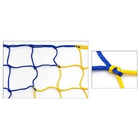 Сетка для ворот футзальная (гандбольная) UR SO-5281 Элит