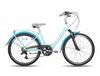 Велосипед городской женский Pride Comfort 26