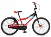 Велосипед детский Schwinn Aerostar 20