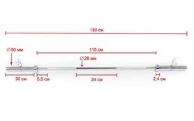 Фото 3 к товару Гриф штанги oлимпийский прямой TA-8070, 180 см, 50/28 мм