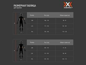 Фото 3 к товару Термошорты мужские Energizer Combat Boxer Shorts