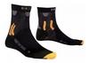Термоноски унисекс X-Socks Mountain Biking Short Black - фото 1