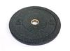 Диск бамперный Zelart 5 кг Raggy ТА-5126-5 - 51 мм - фото 1