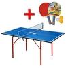 Стол теннисный детский Junior синий + подарок - фото 1
