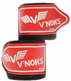 Бинты боксерские V`Noks 4,5m Black (2 шт)