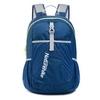 Рюкзак туристический Naturehike NH15A119-B 22 л синий - фото 1