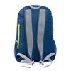 Рюкзак туристический Naturehike NH15A119-B 22 л синий - Фото №2