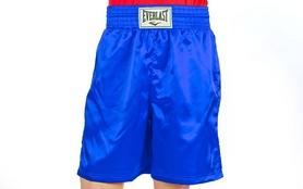 Трусы боксерские Everlast ULI-9013-B синие