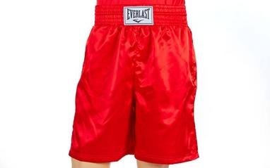 Трусы боксерские Everlast ULI-9013-R краcные
