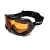 Маска лыжная Dunlop Frost 01 - фото 1