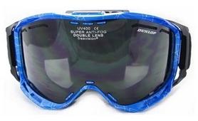 Маска лыжная Dunlop Sky