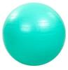 Мяч для фитнеса (фитбол) 65 см HMS мятный - фото 1