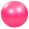 Мяч для фитнеса (фитбол) 65 см HMS розовый - фото 1