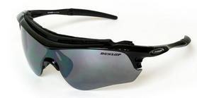 Очки спортивные Dunlop 325 черные
