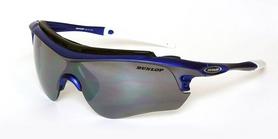 Очки спортивные Dunlop 325.422 синие