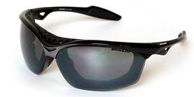 Очки спортивные Dunlop 328.501