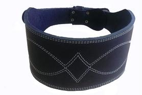 Пояс тяжелоатлетический кожаный Onhillsport OS-0404
