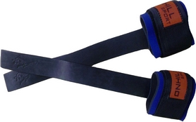Лямки для тяги Onhillsport OS-0373