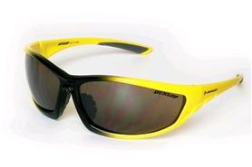 Очки спортивные Dunlop 332.511 yellow