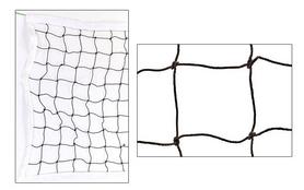 Фото 3 к товару Сетка для волейбола PW-06 (PE 2,8мм, р-р 9,5x1м, ячейка 10x10см, с метал. тросом)
