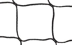 Фото 5 к товару Сетка для волейбола ZLT PW-07