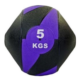 Фото 1 к товару Мяч медицинский (медбол) Pro Supra FI-5111-5 5 кг черный с фиолетовым