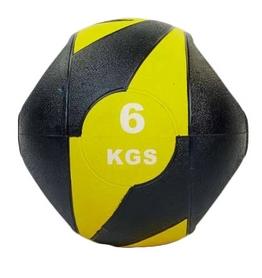 Мяч медицинский (медбол) Pro Supra FI-5111-6 6 кг черный с желтым