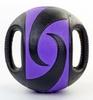 Мяч медицинский (медбол) Pro Supra FI-5111-10 10 кг черный с фиолетовым - фото 2