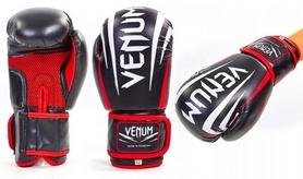 Перчатки боксерские Venum MA-5315-BK черные
