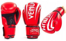 Перчатки боксерские Venum MA-5315-R красные