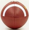 Мяч для американского футбола Kingmax FB-5496-9 - Фото №3