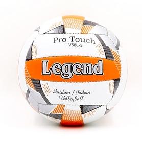 Мяч волейбольный Legend PU LG5405 №5 бело-оранжевый